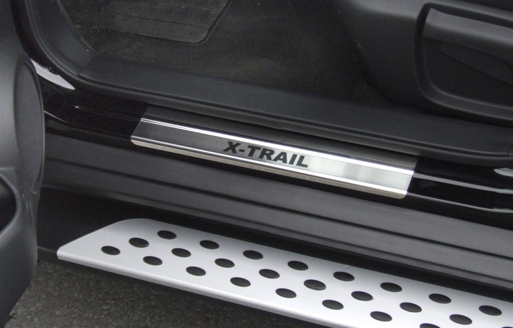 Sidesteps Nissan X-Trail T32