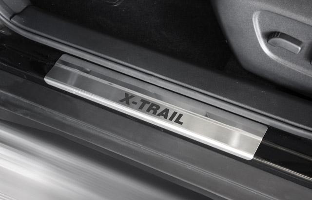 Einstiegsleistenset Nissan X-Trail T32 Edelstahl 4-tlg.